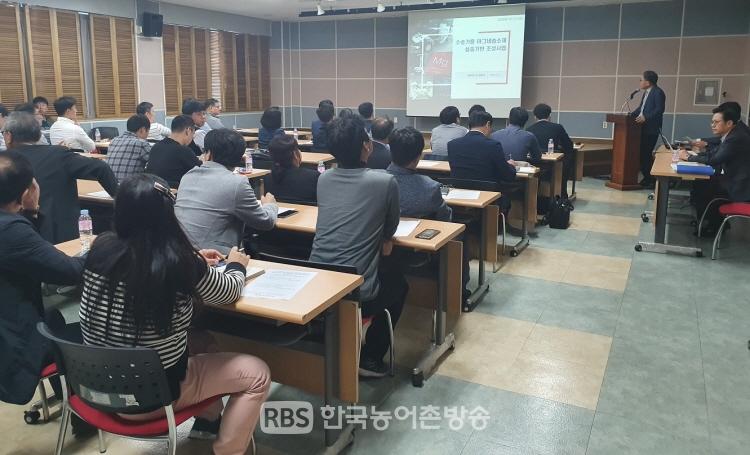 순천시가 마그네슘 상용화지원센터 구축 사업 설명회를 개최했다.(제공=순천시)