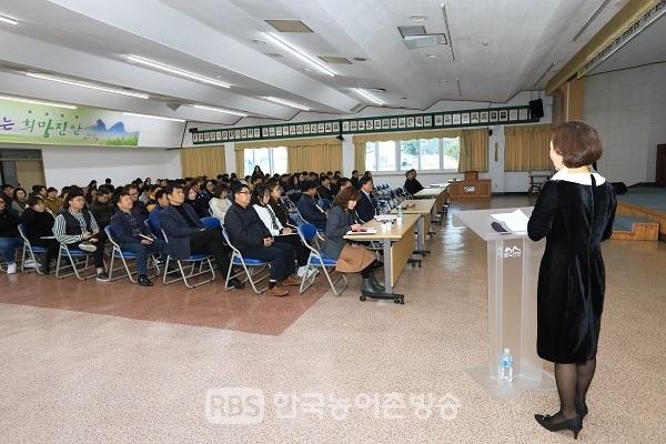 진안군이 전 직원 대상 폭력 예방교육을 실시하는 모습(사진=진안군 제공)