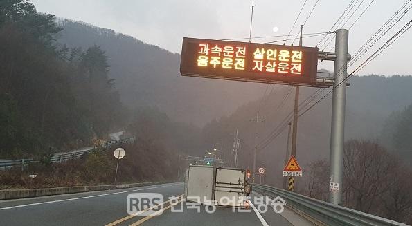 전주방향 진안 국지도 금지터널앞 차량 전복 사고지점(사진=고달영 기자)