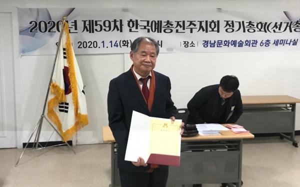 한국예총 진주지회 제19대 지회장 선거에서 주강홍(67) 현 지회장이 재선출돼 당선증을 교부받았다.