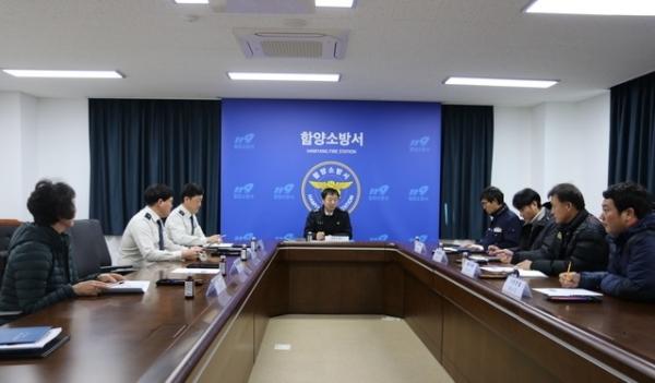함양소방서는 지난 4일 소방서 중회의실에서 함양군청 문화시설사업소 등 6개 유관기관이 참석한 가운데 겨울철 취약계층의 화재안전을 위한 화재안전추진협의회를 개최했다고 밝혔다(사진=함양소방서)